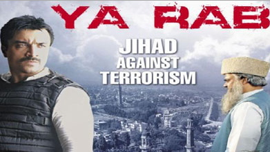 Watch Ya Rab (2014) Full Hindi Movie Free Download