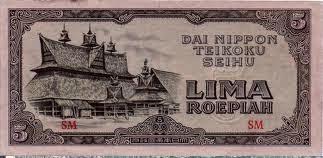 Uang kuno Jepang Lima Roepiah