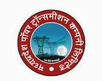 MP Power Transmission Recruitment 2014
