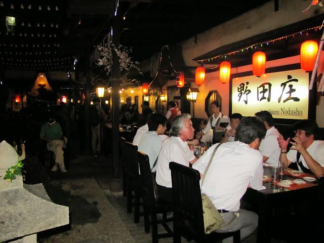 FTW! Blog, Little Tokyo, Riozen, #FTWeats, #FTWBlog