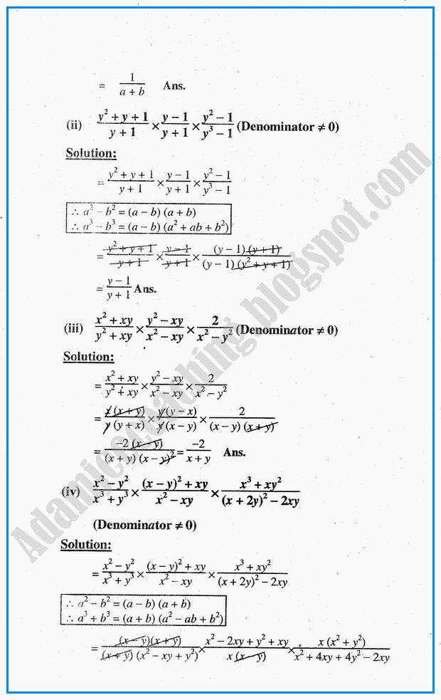 exercise-5-11-factorization-hcf-lcm-simplification-and-square-roots-mathematics-notes-for-class-10th