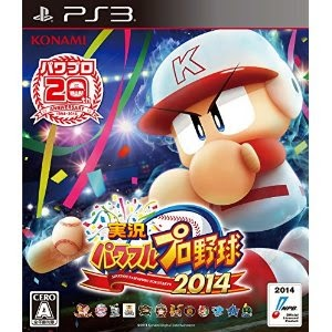 [PS3] Jikkyou Powerful Pro Yakyuu 2014 [実況パワフルプロ野球 2014] (JPN) ISO Download