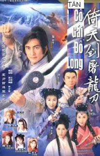 Xem Phim Ỷ Thiên Đồ Long Ký 2000 - Heaven Sword And Dragon Sabre