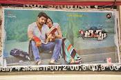 Tippu movie tour at Sree Mayuri Theater-thumbnail-1