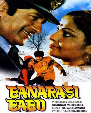 Banarasi Babu 1973 Hindi Movie Watch Online