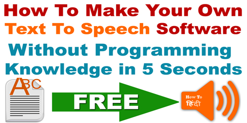 Text To Speech Software