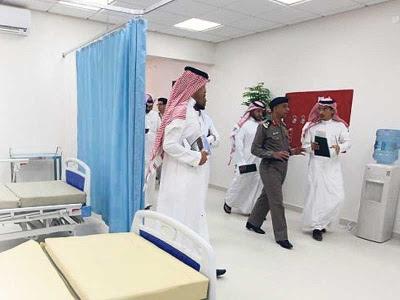 Penjara Mewah Dalam Dunia - Arab Saudi