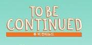 Sinopsis Drama Korea To Be Continued Episode 1-Tamat