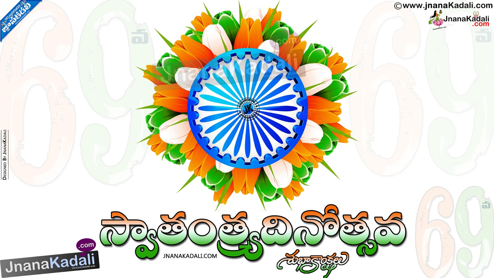 essay on independence day of india in telugu 26 january republic day essay (lines) for children:- get 26 january essay for class 4 5 6 students and participates on republic day essay in hindi and essay paragraph in english marathi tamil telugu on this 26 january 2018 26 january of the year is also called republic day.