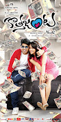 Kotha Janta Movie Wallpapers and posters-thumbnail-16