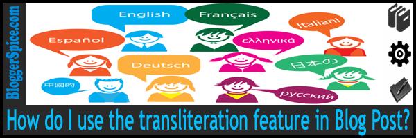 transliteration widget