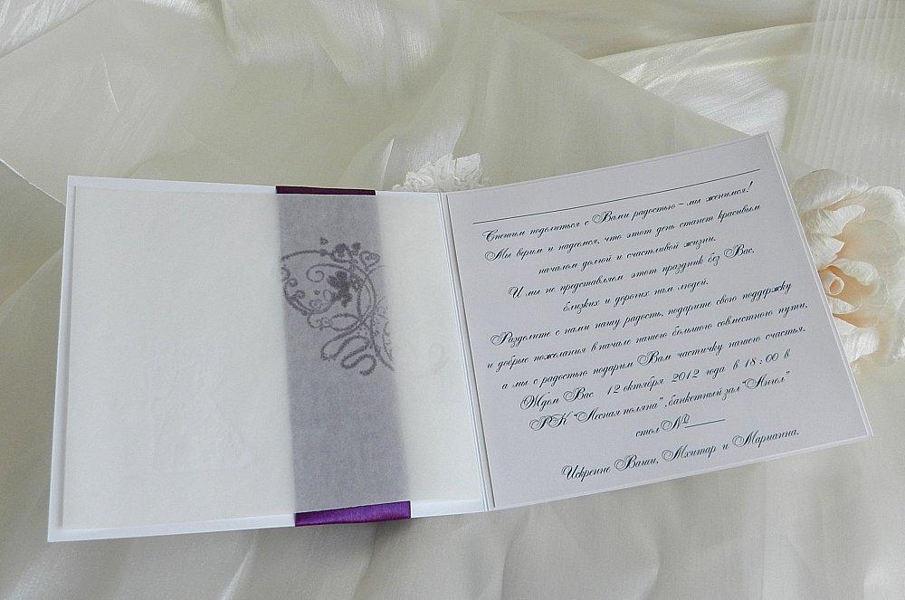 Как подписаться в открытке на свадьбу 100