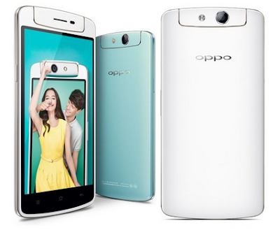 Oppo N1 Mini Price and Details Specification and all Feature in BD