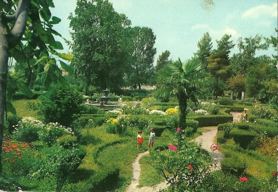 Το πάρκο Κιουπρί