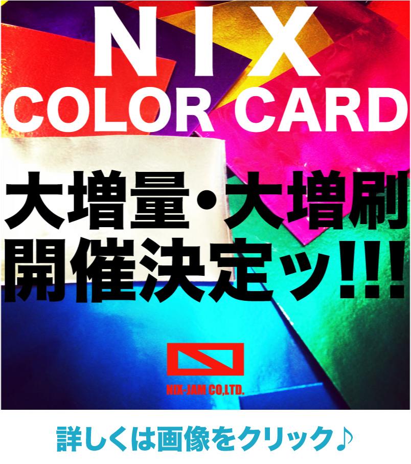 http://nix-c.blogspot.jp/2015/01/blog-post.html