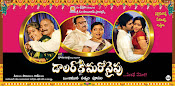 Dollarki Maro Vaipu movie wallpapers-thumbnail-8
