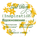 "{Link Party ""Inspiration / Вдохновение..."""