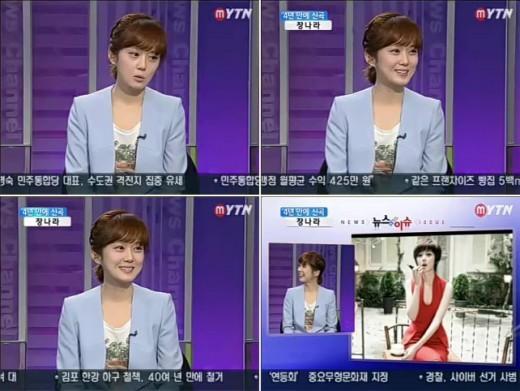 Big Bang News - Page 3 20120409_1333950722_81281700_1