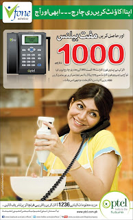 PTCL VFone Recharge Offer, Free Balance Credit of 1000 Rupees