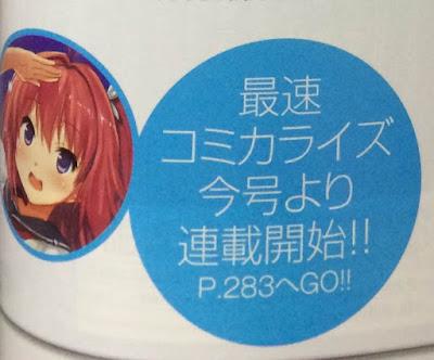 Game 'Ao no Kanata no Four Rhythm' Akan Dapatkan Sebuah Adaptasi Manga