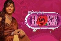 Ipadikku Rose Tv Shows Anchor Talking about Vijay Tv