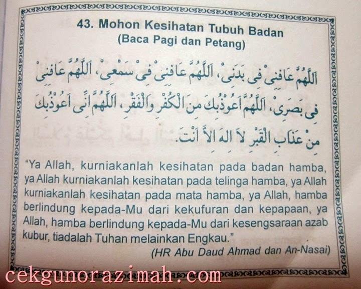 Doa Mohon Kesihatan Tubuh Badan