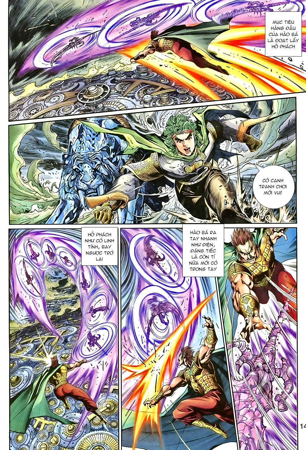 Thần binh huyền kỳ 3 - 3.5 tập 81 - 13