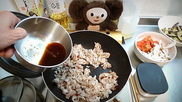 ナスとトマトが入った豚しょうが焼きの作り方(2)