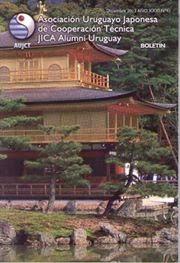 http://www.aujct.org.uy/documentos/aujct-boletin-41-2013.pdf