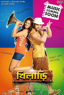 FREE DOWNLOAD KOLKATA MOVIE SONG