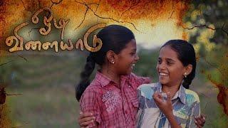 Odi Vilayadu _ Intha Mannoda Music Video _ Uthara Unnikrishnan, Anushya