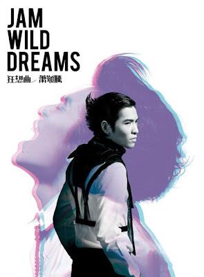 Jam Hsiao Jam Wild Dreams