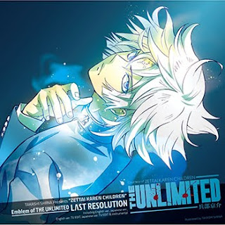 Zettai Karen Children THE UNLIMITED OP Single - LAST RESOLUTION