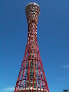 華奢なフレームは鼓の形に似ていて日本中数あるタワーの中でも東京タワーに並んで . (bb )