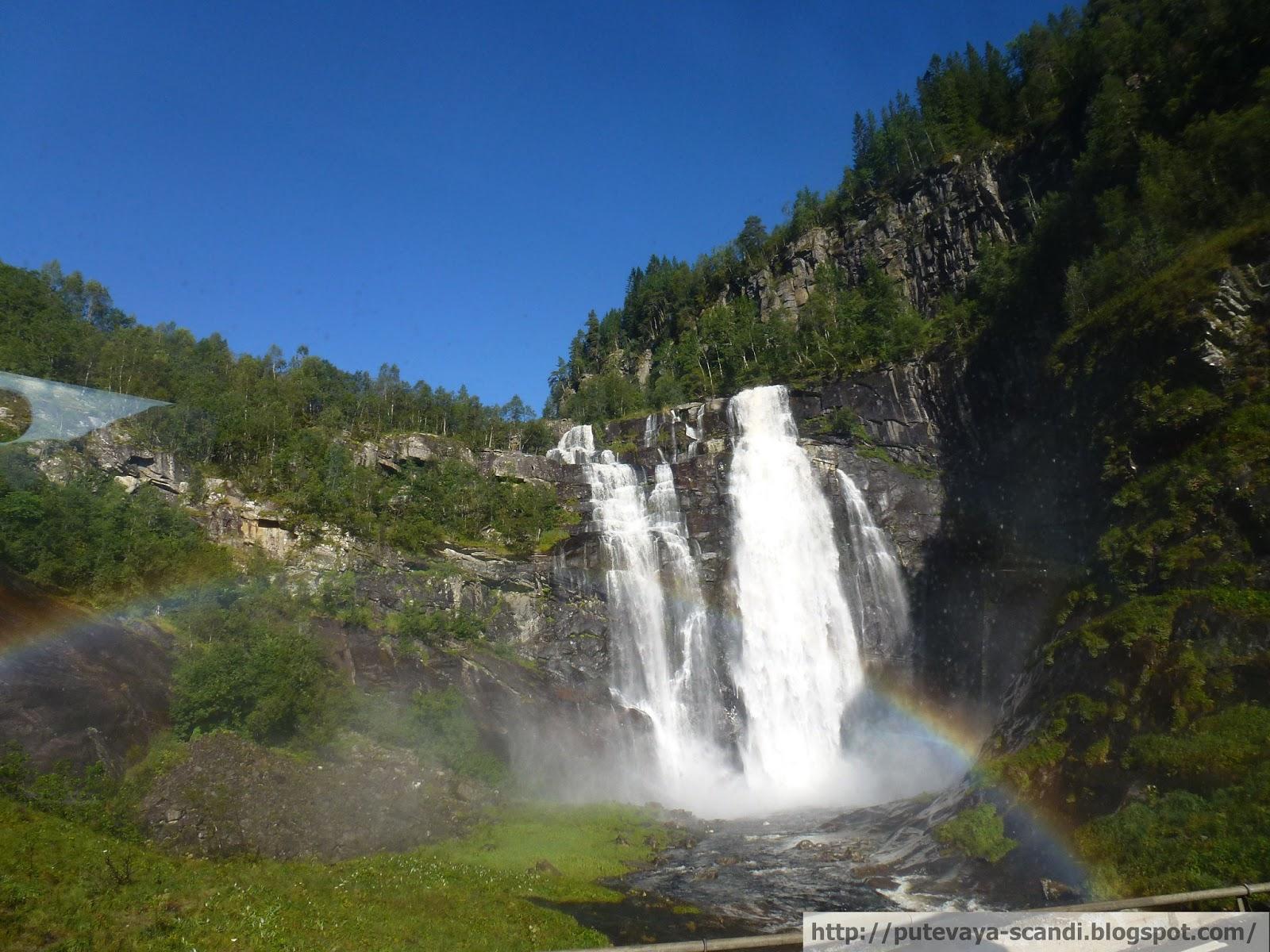 норвежский водопадик