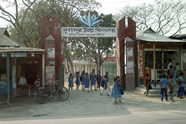 durgapur high school