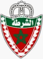 المديرية العامة للأمن الوطني مباراة لتوظيف 110 تقني من الدرجة الثالثة في عدة تخصصات، آخر أجل هو 30 يونيو 2015