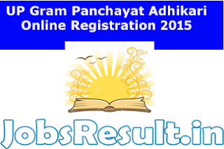 UP Gram Panchayat Adhikari Online Registration 2015
