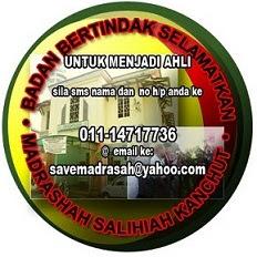 Lambang Madrasah