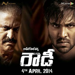 Ram Gopal Varma New Movie