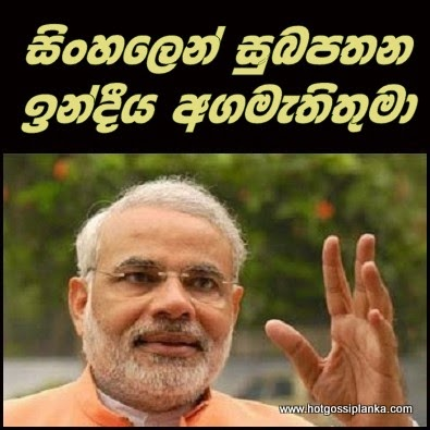 narendra-modi-twitter-and-facebook.html
