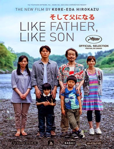 Soshite chichi ni naru (Like Father, Like Son) (2013)