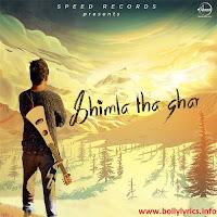 Shimla Tha Ghar Song Lyrics - Deepak Rathore Project