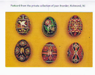 Ukrainian Gift Shop postcard. SERIES 3. #801125