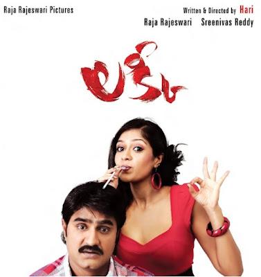 http://1.bp.blogspot.com/-OlUrUsbluNw/UG0Ua5vAnCI/AAAAAAAACgY/FtEnme4upis/s1600/Lucky+(2012)+Telugu+Mp3+Songs+Download.jpg
