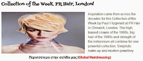 Collection of the Week. PR Hair, London!
