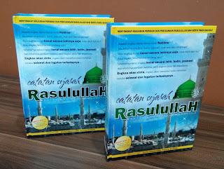 """<a title=""""kisah nabi muhammad""""href=""""http://globalikhwan.or.id/kisah-nabi-muhammad-saw/"""">""""Catatan Sejarah Rasulullah saw, Menyingkap Keajaiban Pribadi dan Perjuangan Rasulullah saw serta Para Sahabat""""</a>"""