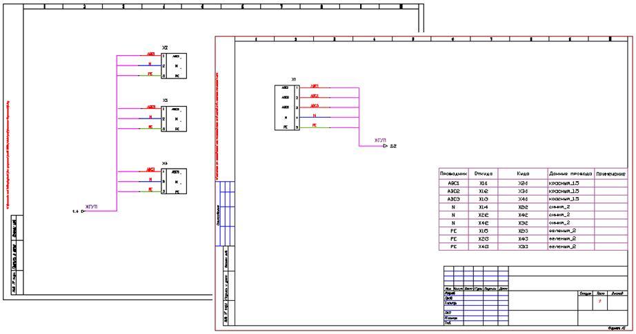 Как определить геометрические характеристики сечения в ...