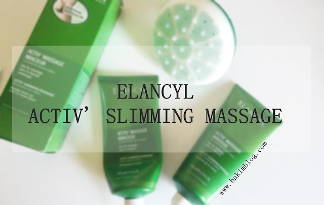 elancyl anti cellulite massage gel blog