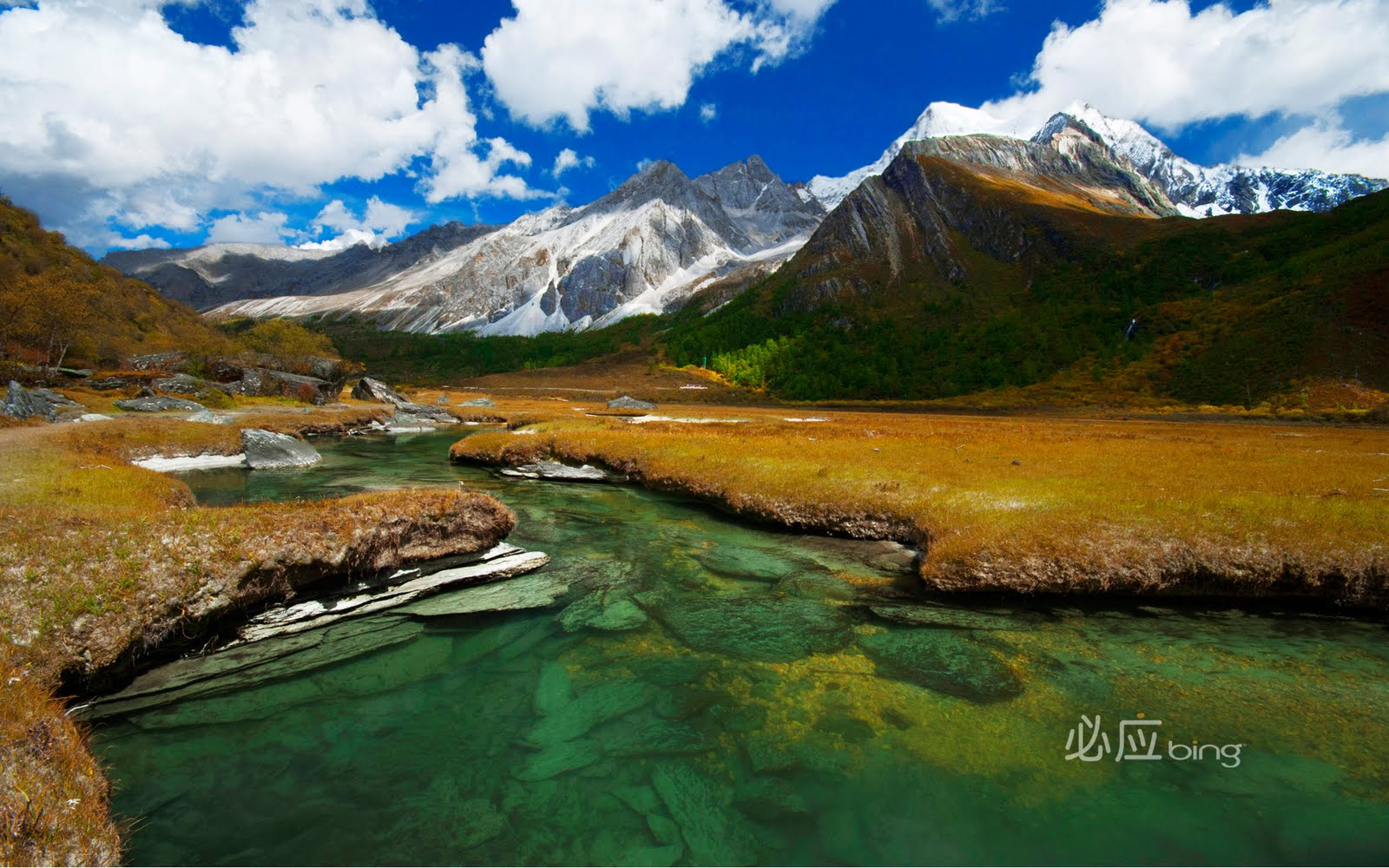 free scenery wallpapers for desktop - photo #23
